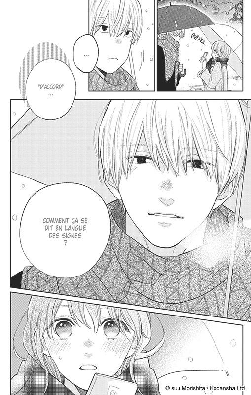 La rencontre entre les deux personnages du manga a signe of affection
