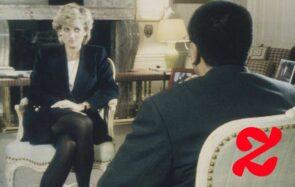 L'iconique interview de la Princesse Diana en 1995 a été obtenue grâce au mensonge