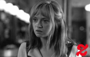 «Playlist», le film qui se veut féministe, mais pas trop quand même
